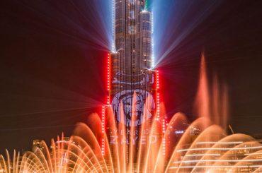 Rekord v laserovej show nemohol byť pokorený nikde inde ako v Dubaji!?